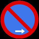 Parkverbot Verkehrsschild Pfeil rechts